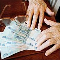 Основные принципы страхования