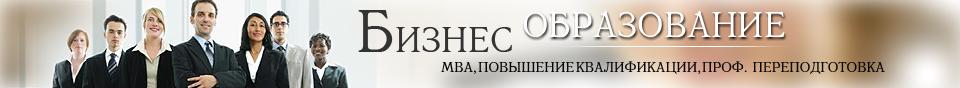 biz-future.ru